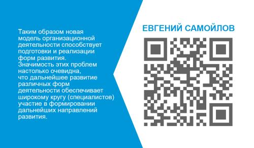 визитка_shutterstock_104290082_96х56_оборот.psd