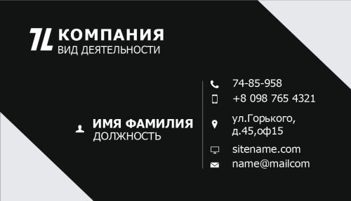 81_front.psd