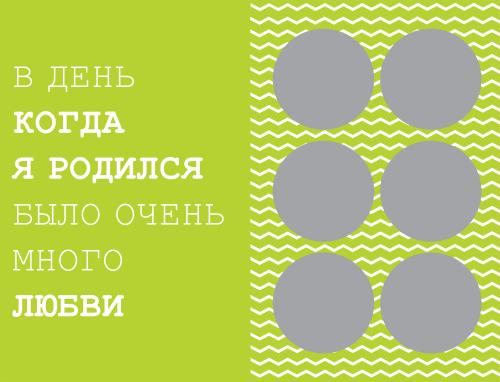 тв.пер flexbind_28х20_книж_№ (19).psd