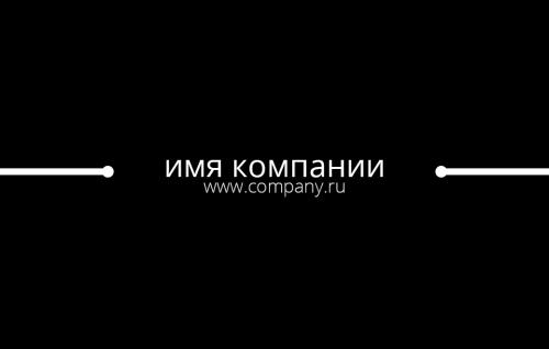 Вектор чбpdf-02.psd