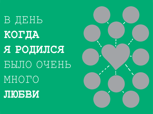 тв.пер flexbind_15х20_книж_ (5).psd