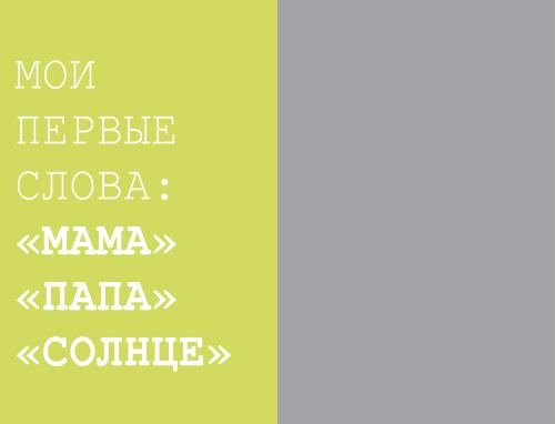 тв.пер flexbind_28х20_книж_№ (8).psd