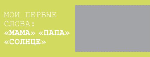 КБС_15х20_альбомная_№3-01 (8).psd