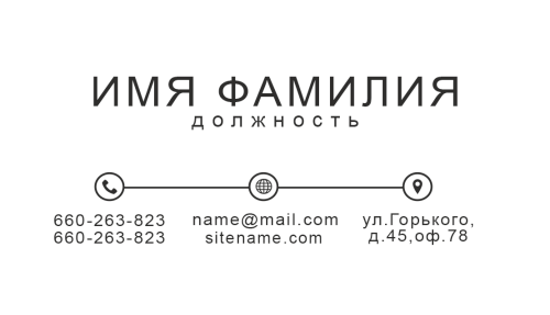 64_Front.psd