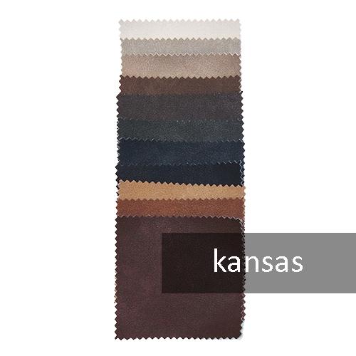"Промо-комплект материалов ""Экозамша- Канзас"""