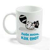 "Кружка ""Енот"" К0005"