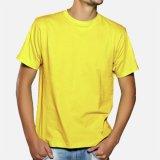 Футболка мужская желтая, 003_003