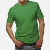 Футболка мужская, т.зелёная, 003_008