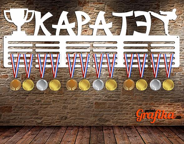 Медальница Каратэ 5 рядов