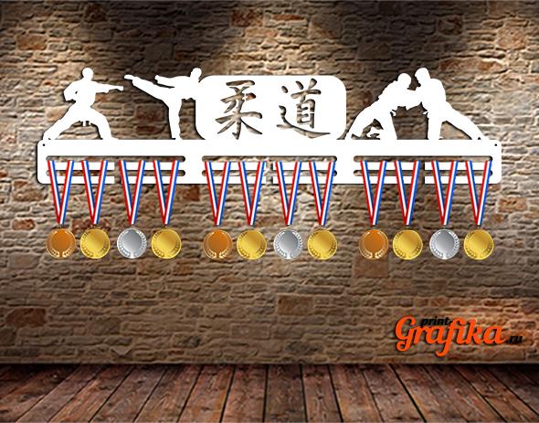 Медальница дзюдо иероглифы