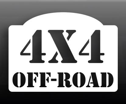 4х4 off-road