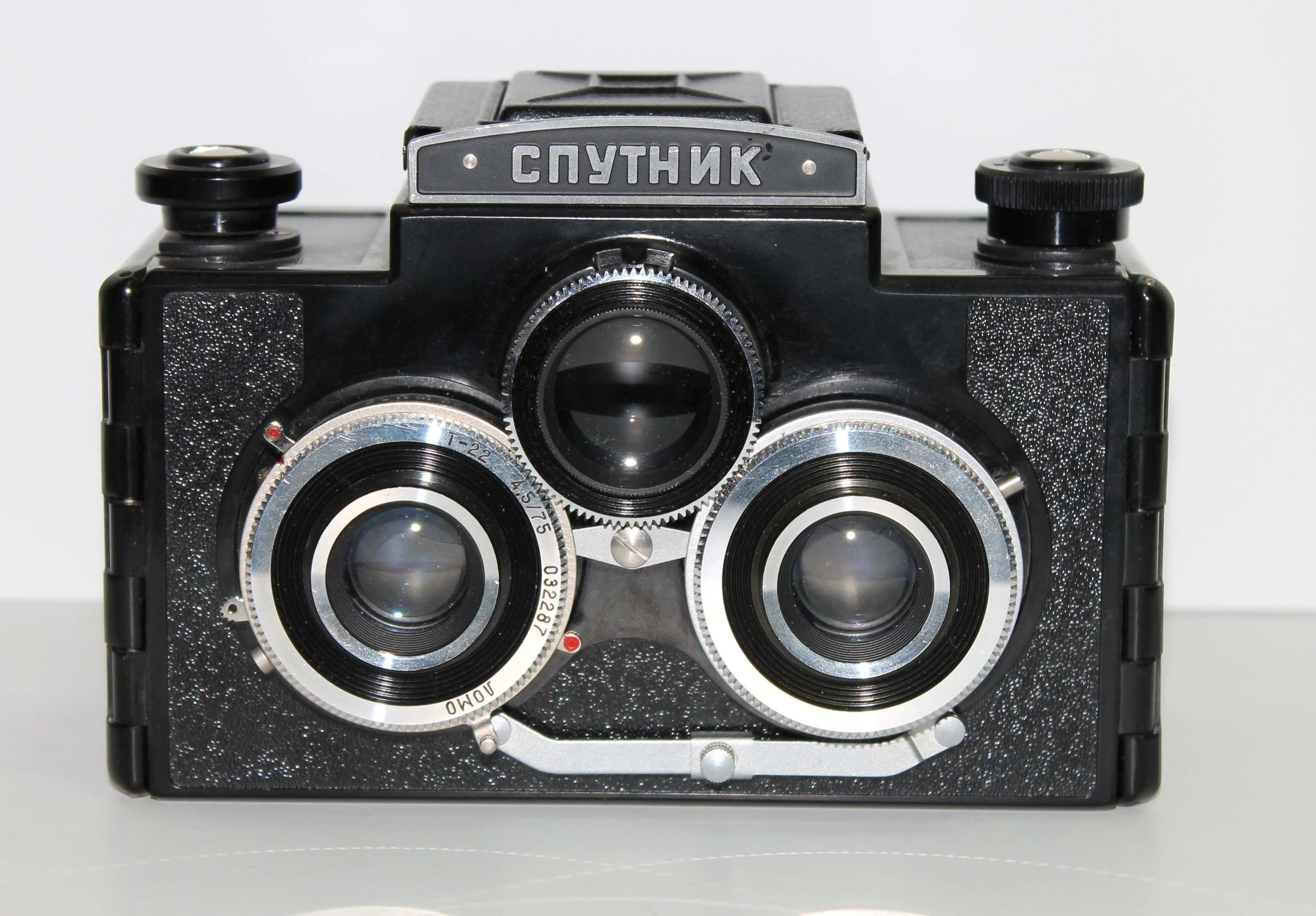 Фотоаппарат Спутник (комиссия)