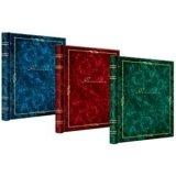 Image Art SA-20-Р/23*28 серия 146 классика (20 листов)