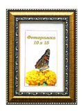 10х15 со стеклом (арт. 138074)