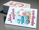 Карточки для фотосессий малыша, арт.003