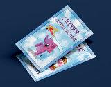 Карточки для фотосессий малыша, арт.004