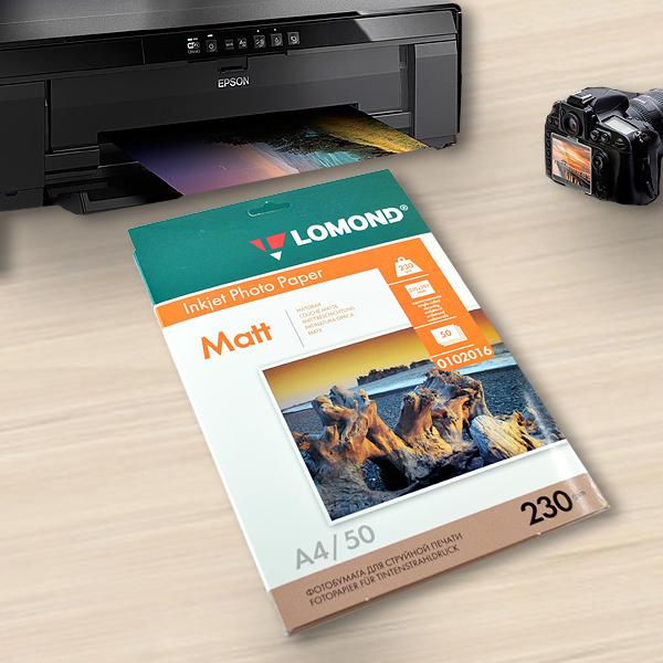Фотобумага Lomond, A4, матовая, 230 г/м2, 50 листов