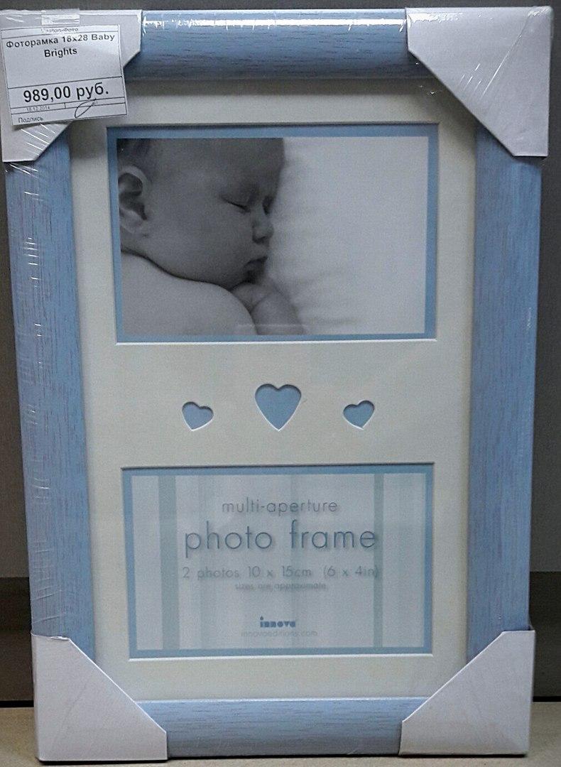 Фоторамка 18х28 Baby Brights на 2 фото