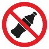 Без бутылок
