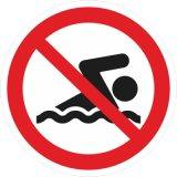Не плавать