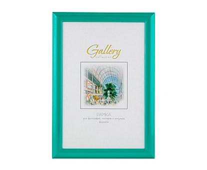Фоторамка Gallery в полоску