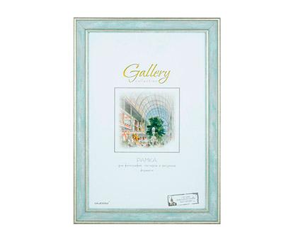 Фоторамка Gallery Бирюза