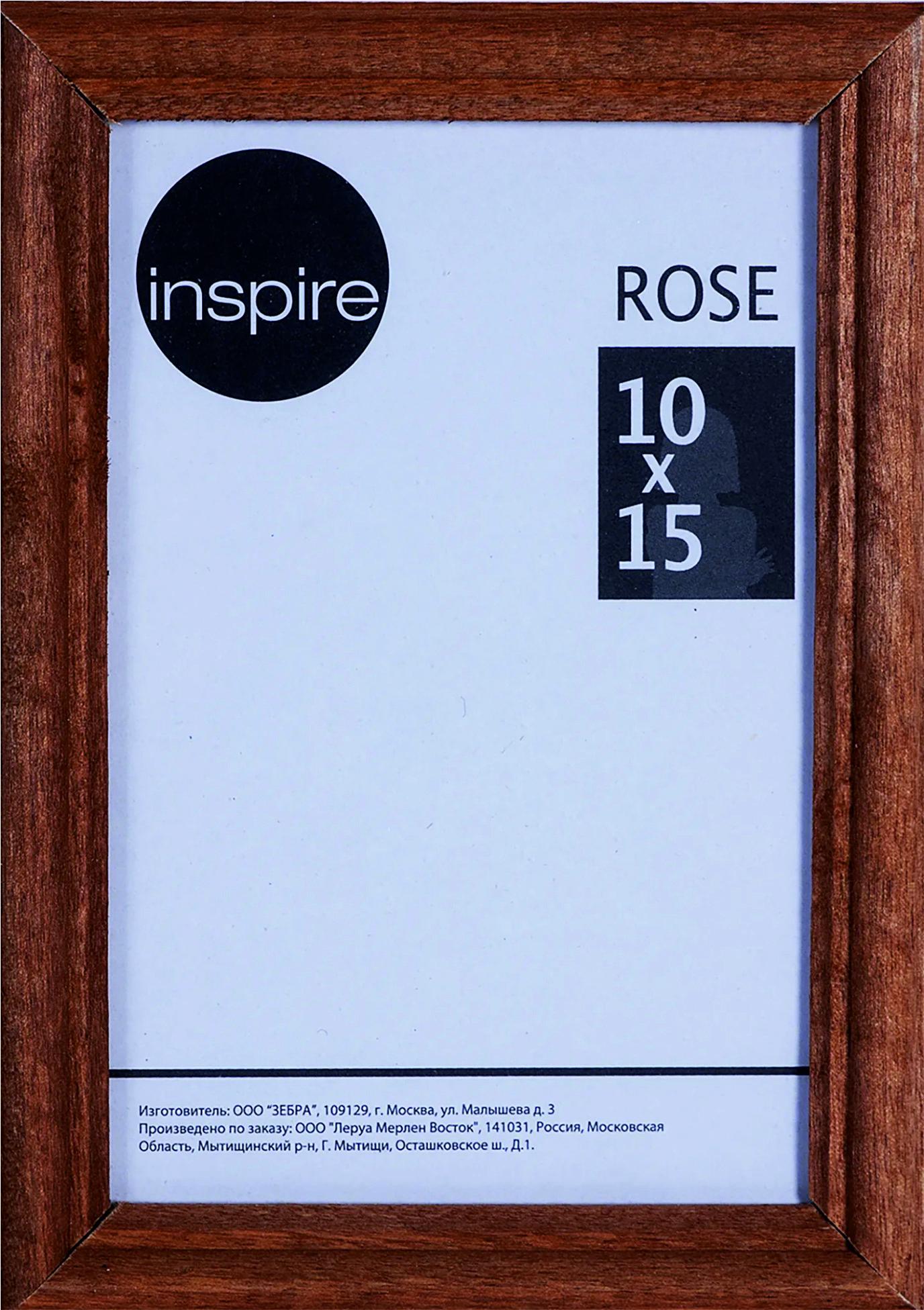 Деревянная фоторамка Rose 10x15