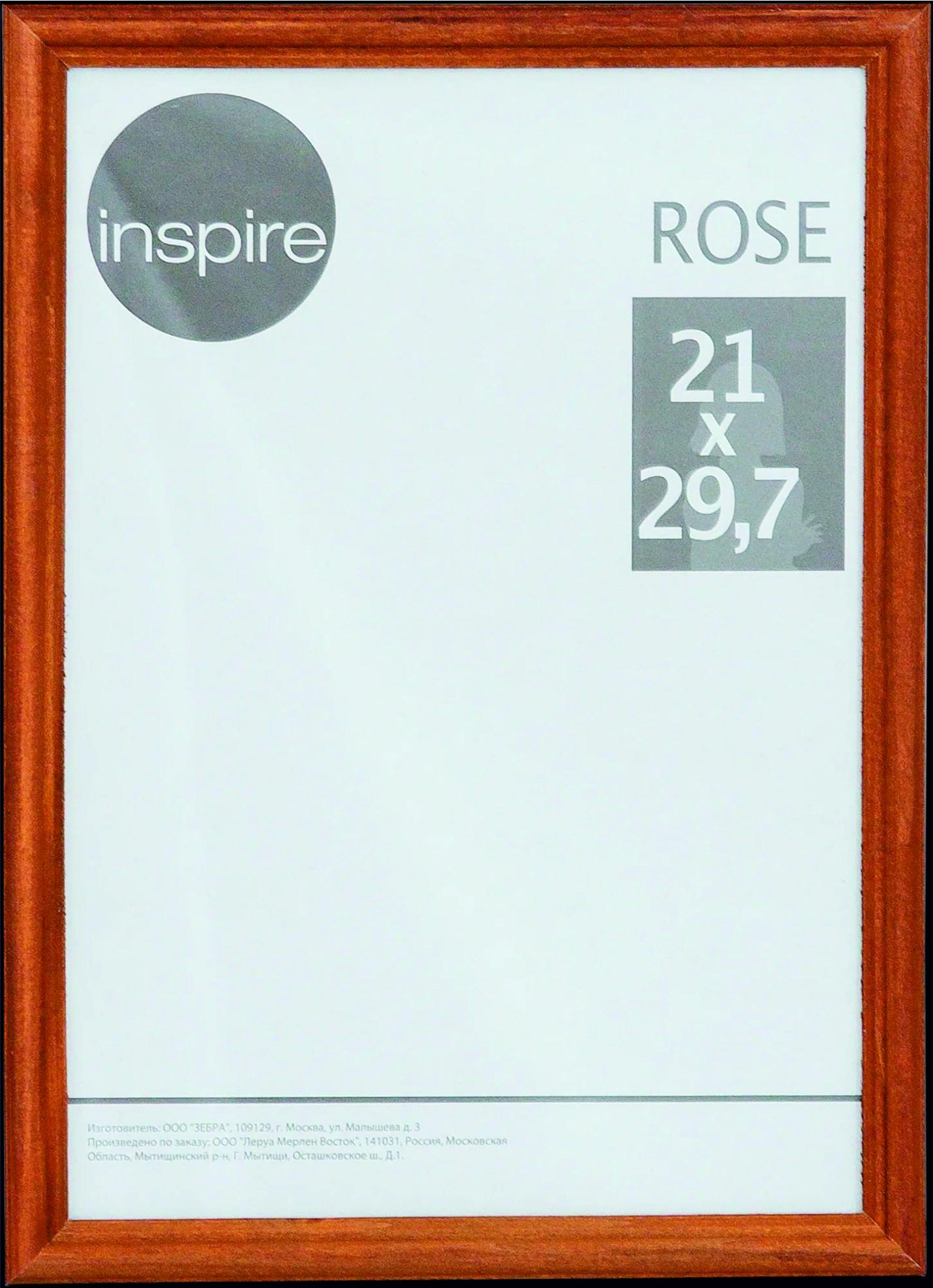 Деревянная фоторамка Rose А4