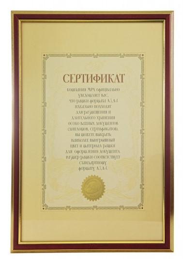 Фоторамки, арт. 5072-А4