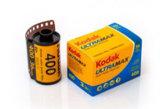 Kodak UltraMax 400 135/36 Film