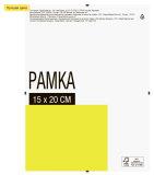 Рамка-клип, 15х20 см, стекло, цвет прозрачный