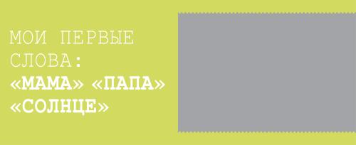 тв.пер flexbind_15х20_альбом_ (8).psd