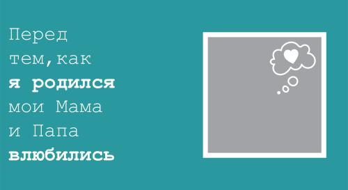 тв.пер flexbind_20х20_ (1).psd