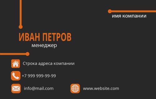 Вектор оранж-01.psd