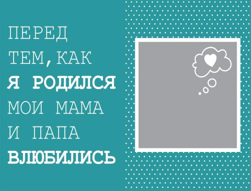 тв.пер flexbind_28х20_книж_№ (1).psd