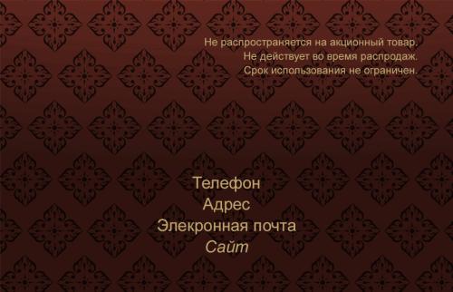 Оборот_4.psd