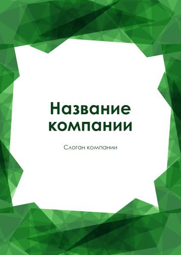 Обложка_7.psd