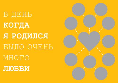 Скоба_20х28_книжная_ (14).psd