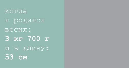 тв.пер flexbind_28х28_ (4).psd