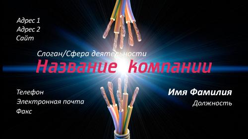 Viz_horiz2_0151_1.psd