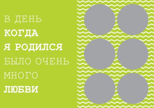Скоба_20х28_книжная_ (19).psd