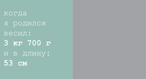 тв.пер flexbind_20х20_ (4).psd