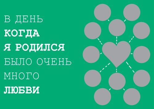 Скоба_20х28_книжная_ (5).psd