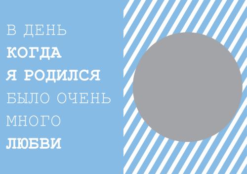 КБС_20х28_книжная_rgb_№3-прав (7).psd