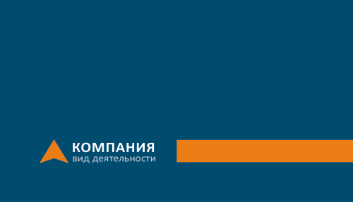 14_Front.psd