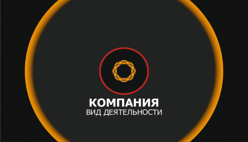 178_front.psd