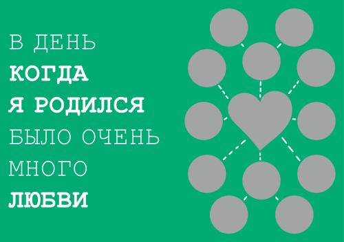 КБС_20х28_книжная_rgb_№3-прав (5).psd