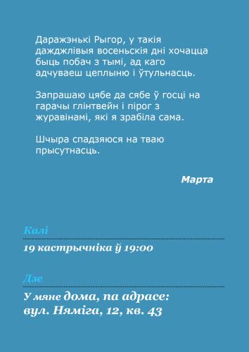 Zaprash_1_1.psd