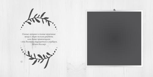 КБС_20х20-01.psd