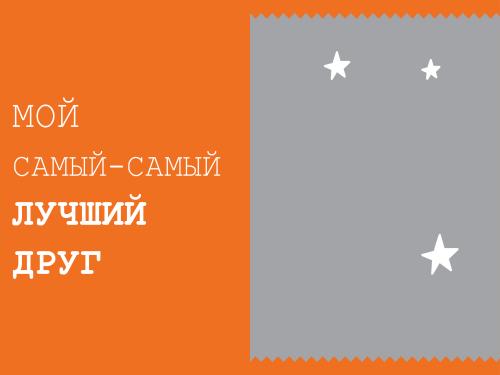 тв.пер flexbind_15х20_книж_ (17).psd
